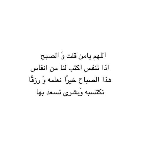 tumblr_n4kmwwFw7s1slchtwo1_500