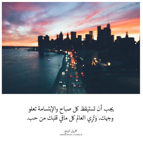 tumblr_ncab3iLG2I1r8mez8o1_500