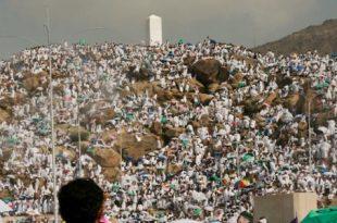 ماهو جبل عرفات الذي يقف علية المسلمون كل عام
