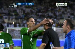 نتيجة مباراة السعودية والعراق اليوم الثلاثاء 6-9-2016