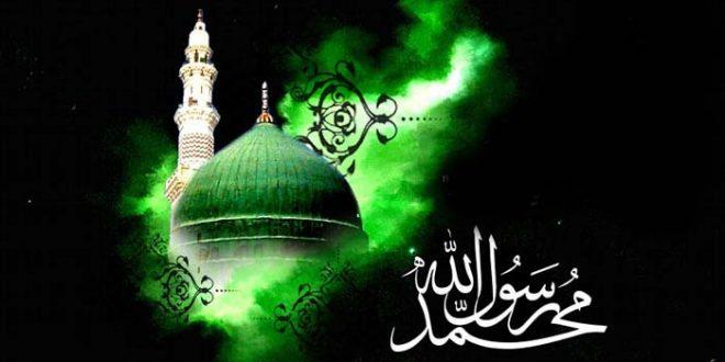 أمس الإثنين ذكري وفاة الرسول محمد صلي الله عليه وسلم