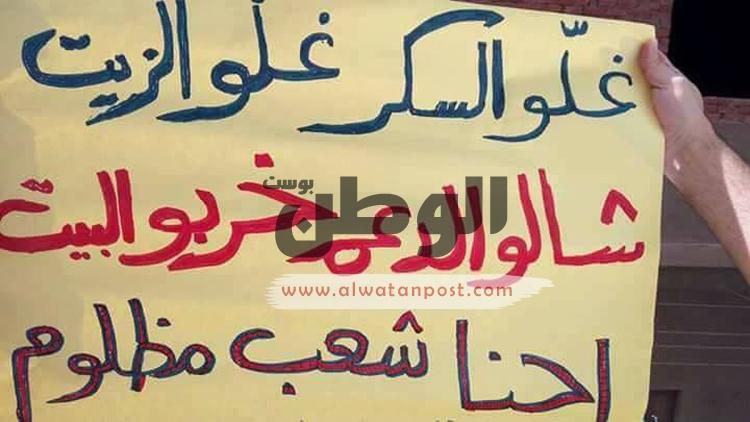 صور و أحداث ثورة الغلابه 11 نوفمبر 2016 - أخبار مصر اليوم (10)