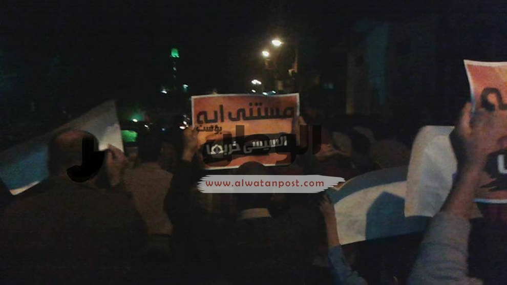 صور و أحداث ثورة الغلابه 11 نوفمبر 2016 - أخبار مصر اليوم (11)