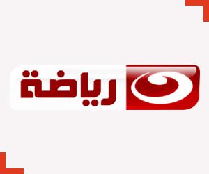 لوجو قناة النهار رياضة الفضائية - Al Nahar Sport