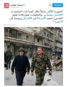 صورة فيصل سليماني في حلب تتسبب في موجة من الغضب (2)