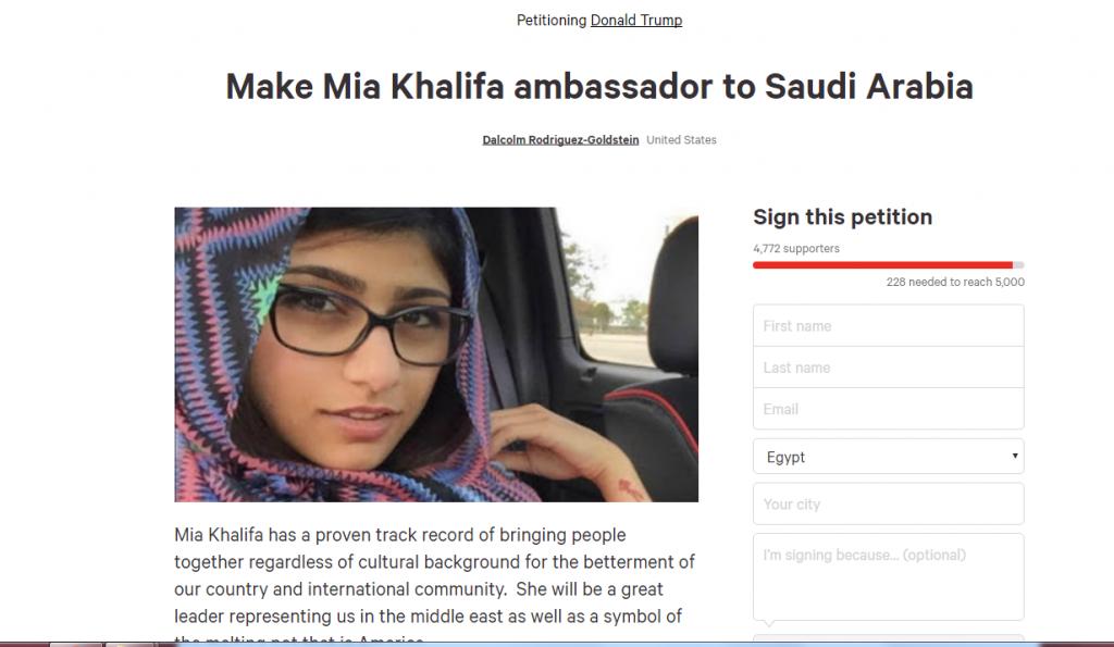 مايا خليفة سفيرة بالمملكة العربية السعودية