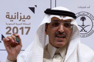 محمد الجدعان وزير المالية السعودي