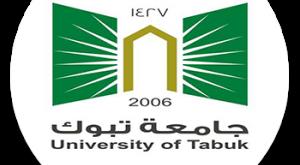 جامعة تبوك تعلن نتائج القبول للعام الدراسي القادم بأكثر من 9000 طالب وطالبة