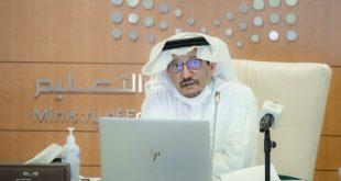 """""""وزير التعليم"""" صدور أمر سام باستقلال ثلاثة جامعات وفقا لنظام الجامعات الجديد"""