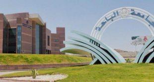 """""""جامعة الباحة"""" تفتح باب القبول للدراسة في مرحلة البكالوريوس للعام الجامعي 1442"""