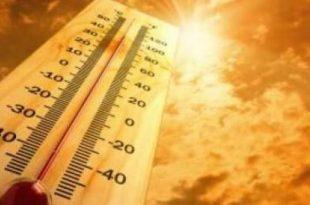 درجات الحرارة الأيام المقبلة