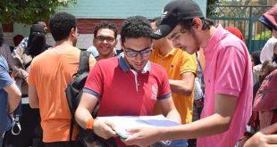 استعلم عن نتيجة بكالوريا سوريا 2020 موقع وزارة التربية السورية