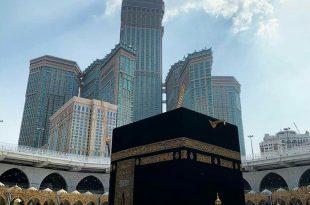باب الملك عبد العزيز