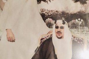 الأمير خالد بن سعود بن عبدالعزيز