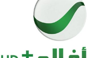 تردد قناة روتانا افلام Rotana Aflam 2020
