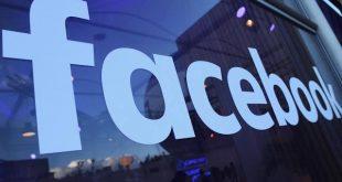تأجيل تفعيل المجلس الرقابي على محتويات الفيسبوك حتى أواخر الخريف المقبل
