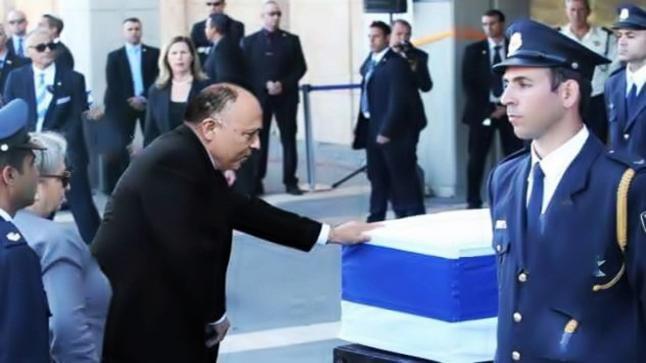 حقيقة وداع «سامح شكري» لـ لتابوت «شمعون بيريز» في جنازته