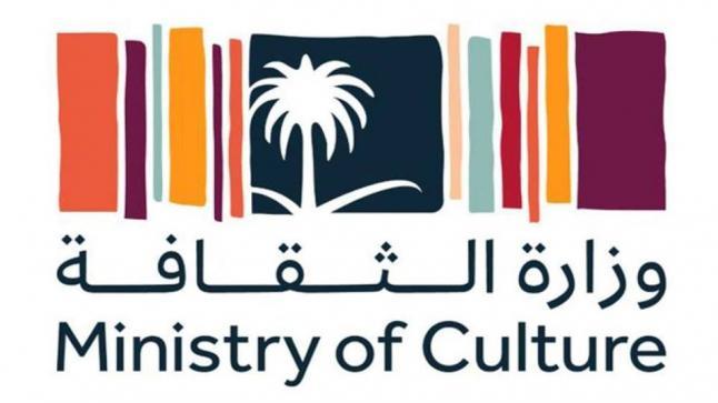 """""""الثقافة"""" تعلن تشكيل مجلس إدارة هيئة الفنون البصرية"""