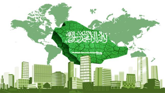 موجز آخر أخبار السعودية اليوم الخميس 10 نوفمبر 2016 العاجلة ترامب و المسلمين