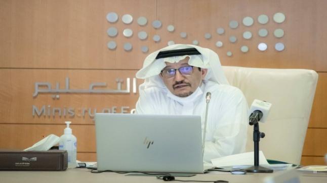 """"""" وزير التعليم السعودي"""" يعلن خطة بدء الدراسة في العام الدراسي الجديد بالمدارس والجامعات"""