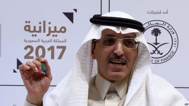 قرارات السعودية الجديدة : وزير المالية يؤكد عدم وجود ضرائب جديدة على المقيمين