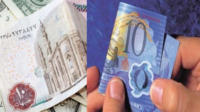 البنك المركزي: العملات البلاستيكية الجديدة من فئة 10جنيهات لن تؤثر على القديمة