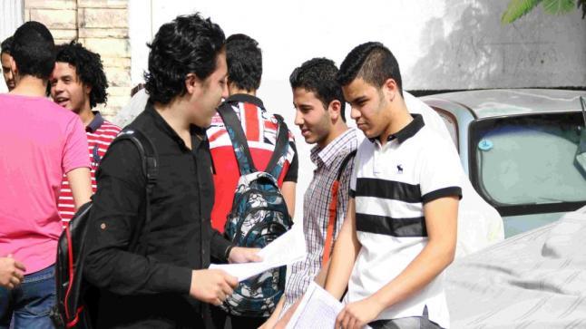 """متاح """"نتائج البكالوريا سوريا 2020 موقع وزارة التربية بسوريا"""