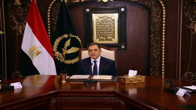 حركة تنقلات الشرطة المصرية من أجل السيطرة على جرائم الإنترنت