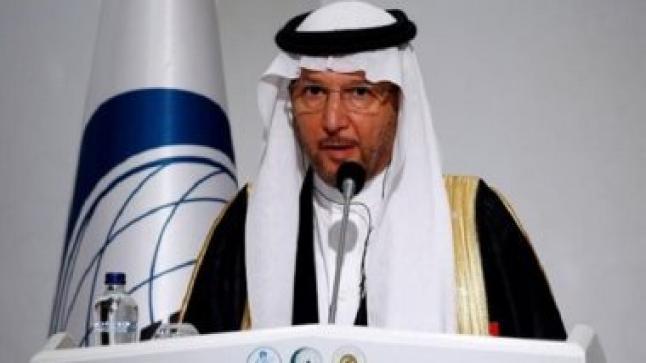"""""""منظمة التعاون الإسلامي"""" تدين استهداف المملكة بطائرات مفخخة وطائرات بدون طيار"""