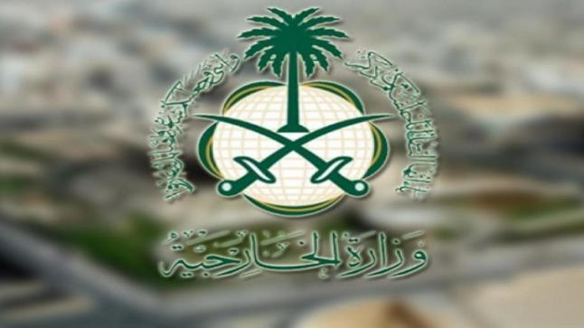 وزارة الداخلية السعودية تعلن عن الفئات والجنسيات المعافاة من المقابل المادي ورسوم المرافقين