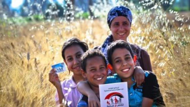 صندوق النقد الدولي يشيد ببرامج الحكومة المصرية لدعم الأسر الفقيرة