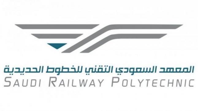 """المعهد السعودي التقني للخطوط الحديدية يطلق برنامج تدريب لتأهيل الشباب السعودي للعمل في """"سار"""""""