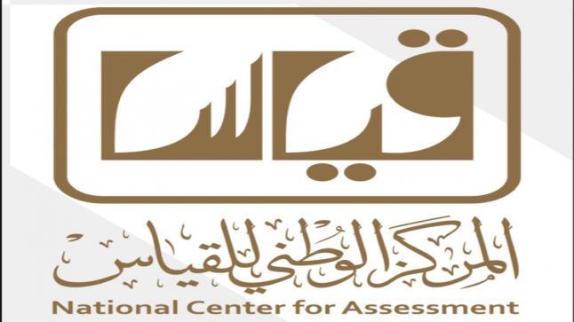 الجامعة الالكترونية قبول التسجيل في جامعة سطام للتدريب بالتعاون مع المركز الوطني