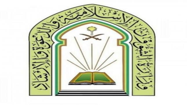 الملحقية الدينية بسفارة المملكة في ماليزيا تدشن برنامج الملك سلمان لإفطار الصائمين