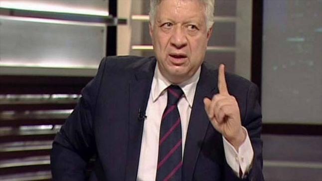 الخطيب يقدم خطاب من أجل رفع الحصانة عن مرتضى منصور بعد الإساءة له في فيديو مصور