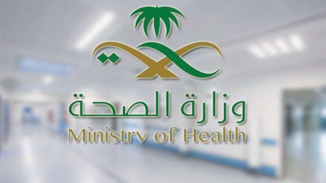 """"""" وزارة الصحة السعودية """" تسجيل 2692 حالة إصابة جديدة بفيروس كورونا و7718 حالة شفاء"""