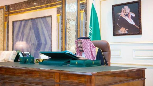 """""""الملك سلمان """" يرأس اجتماع مجلس الوزراء من مقره بمستشفى الملك فيصل بالرياض"""