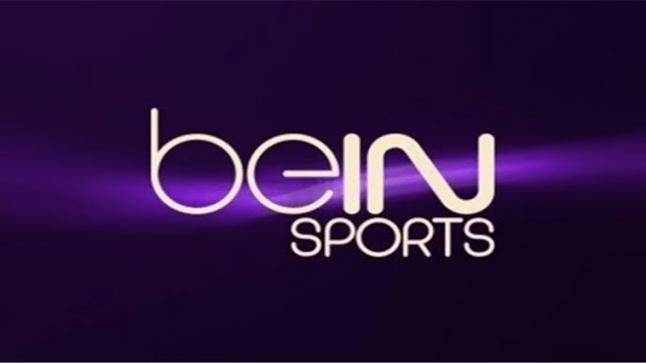 تردد قناة بي ان سبورت bein sports 2020 على القمر الصناعي عرب سات
