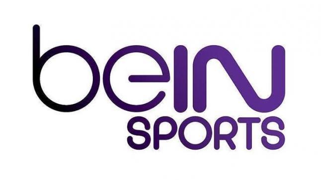 تردد قناة بي ان سبورت bein sports على القمر الصناعي عرب ساتوالنايل سات