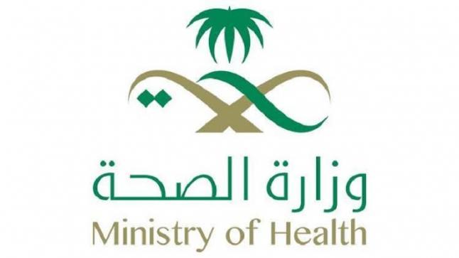 الصحة تعلن عن عقد مؤتمر صحفي غداً للرد على الشائعات والتساؤلات حول فيروس كورونا