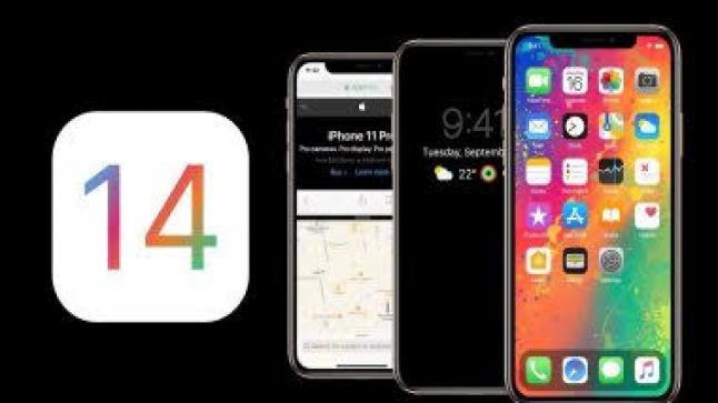 كيفية أرسال رسالة صوتية عن طريق سيري في نظام iOS 14 الجديد