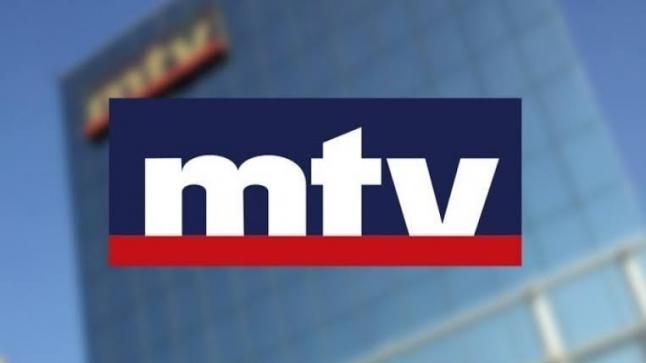 ضبط اشارة تردد قناة إم تي في اللبنانية MTV 2020 على القمر الصناعي عرب سات والنايل سات