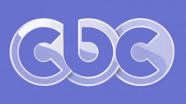 اضبط اشارة تردد قناة سي بي سي Cbc 2020على القمر الصناعي عرب سات والنايل سات