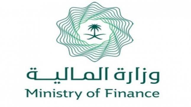 تقرير الميزانية السعودية للربع الثاني من عام 2020 تثبت وجود عجز 109 مليار ريال
