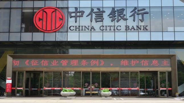 البنوك أمل الصين لدفع اقتصادها للخروج من أزمة تداعيات كورونا