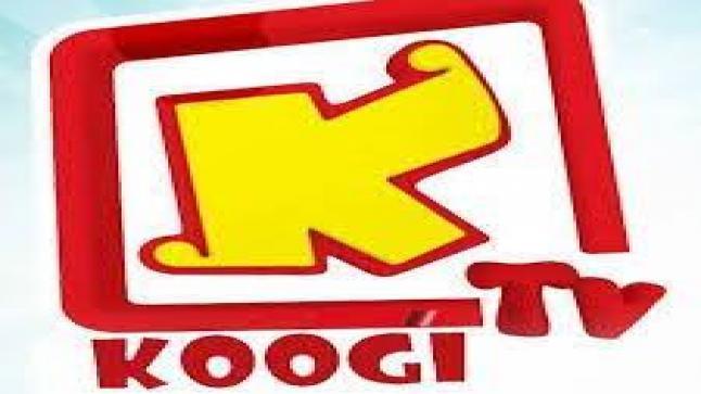 استقبل تردد قناة كوجي للاطفال kodi Tv 2020 على القمر الصناعي النايل سات
