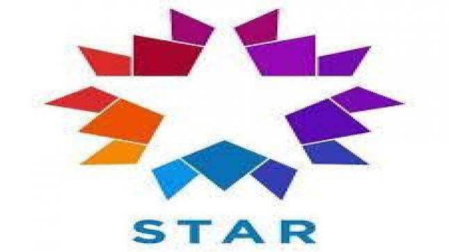 تردد قناة ستار تي في STAR TVعلى القمر الصناعي النايل سات وعرب سات