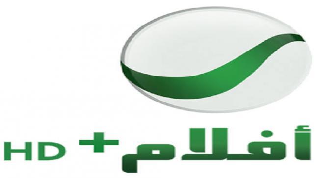 تردد قناة روتانا افلام Rotana Aflam 2020على القمر الصناعي عرب سات والنايل سات