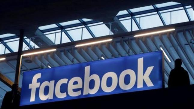 فيسبوك تعلن عن طردها للموظفين المتنمرين