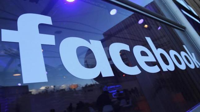 فيسبوك يدرس حظر الاعلانات السياسية قبل الانتخابات الأمريكية في نوفمبر القادم